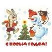 Ограждение Зайка и Снеговик