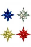 Звезда многогранная
